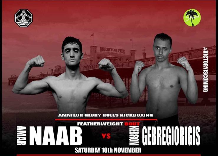 Amar Naab vs. Kebrom Gebregiorigis
